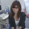 クラミジア治療中のお水系お姉さん中島さん問診シーン 実録・産婦人科盗撮 File18