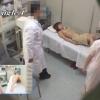 レディースクリニック検診隠し撮り No.8 20歳美乳女子大生マユミさん ~胆嚢炎 エコー診察編