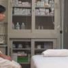 ホントにちっぱいな29歳OLクミさん ~子宮筋腫~ 問診・触診編 ワイセツ婦人科医の過剰診察記録 #File23-A